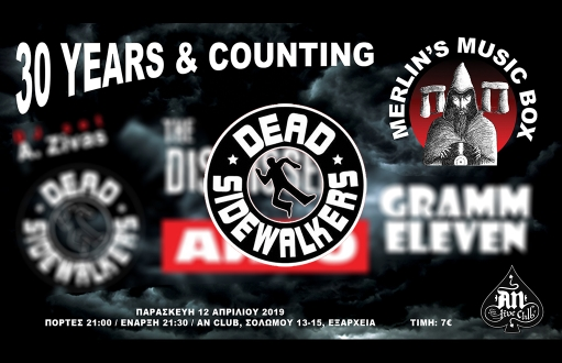 Merlin΄s 30 and Counting (Pt 3) - Dead Sidewalkers @ An Club 12/04/2019 (Video)