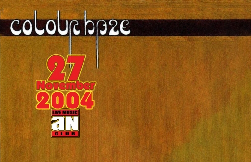 Colour Haze @ An Club 27/11/2004 (audio)