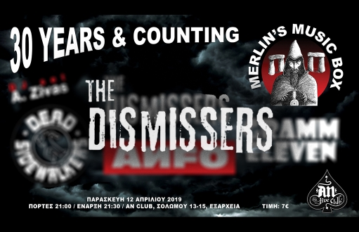 Merlin΄s 30 and Counting (Pt 3) - The Dismissers @ An Club 12/04/2019 (Video)