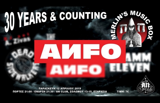 Merlin΄s 30 and Counting (Pt 3) - ANFO @ An Club 12/04/2019 (Video)