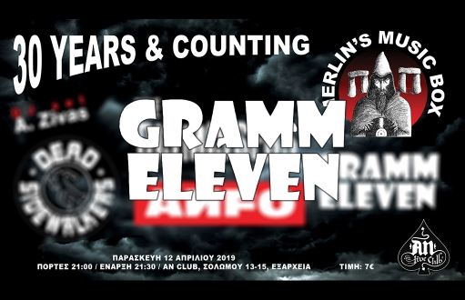 Merlin΄s 30 and Counting (Pt 3) - Gramm Eleven @ An Club 12/04/2019 (Video)