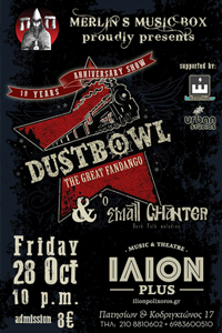 Dustbowl - 10 Years Anniversary Show w/ Small Chanter