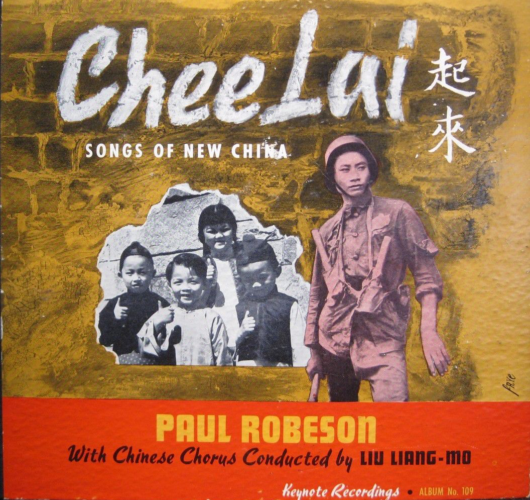 Chee Lai by Paul Robeson (1941)